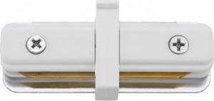PROFILE STRAIGHT CONNECTOR white 9454 Nowodvorski Lighting