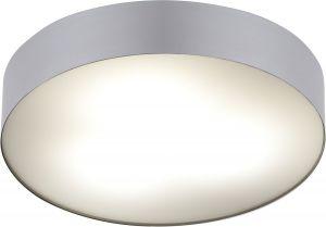 ARENA silver 6770 Nowodvorski Lighting