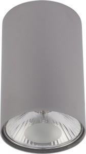 BIT silver M 6877 Nowodvorski Lighting