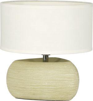 SANTOS beige C 5038 Nowodvorski Lighting