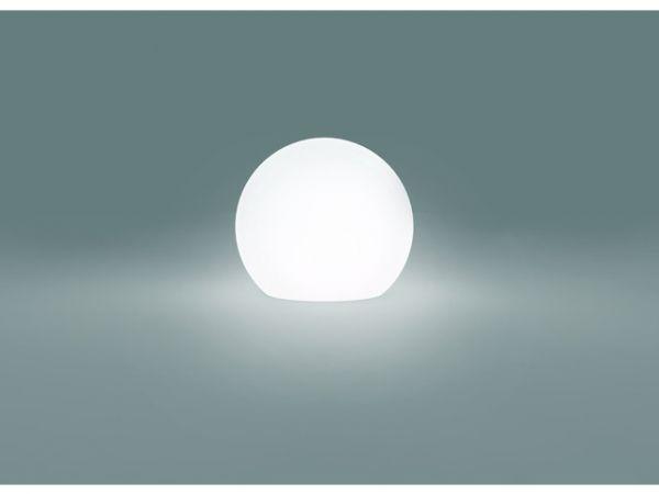 Lampy oświetlenie - CUMULUS M 6977 Nowodvorski Lighting